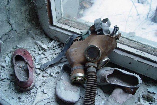 Всё про Чернобыль.  Категория.